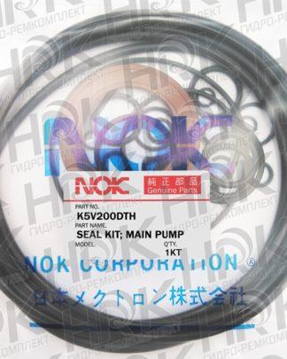 K5V200DTH