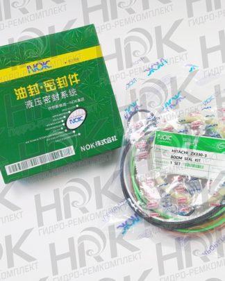 HITACHI ZX330-3 - BOOM