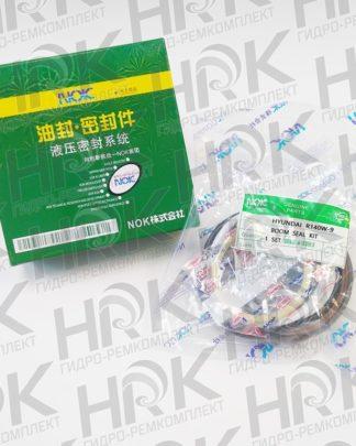 HYUNDAI R140W-9 - BOOM