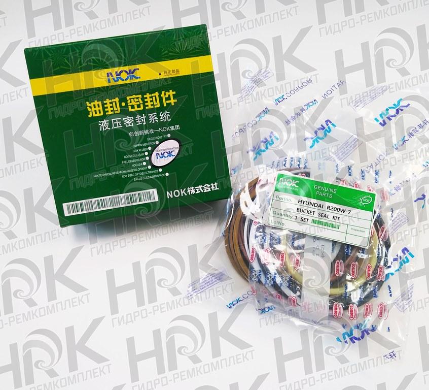 HYUNDAI R200W-7 - BUCKET