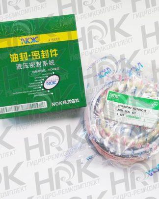 HYUNDAI R210LC-9 - ARM