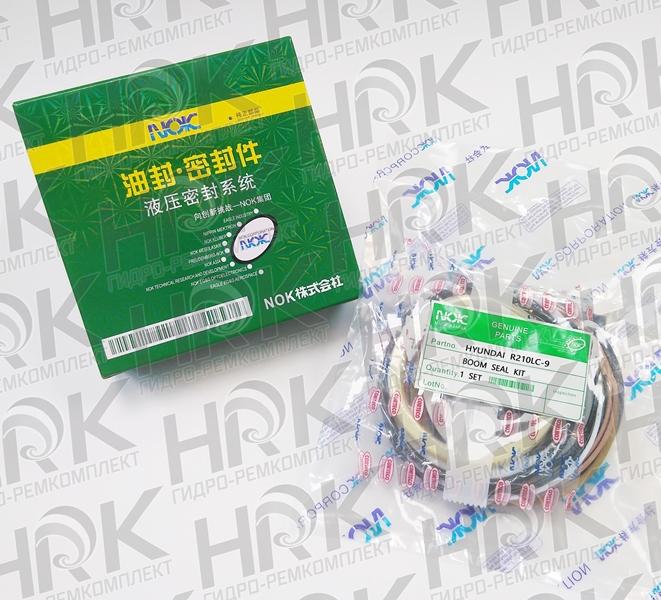HYUNDAI R210LC-9 - BOOM