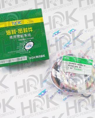 HYUNDAI R210LC-9 - BUCKET