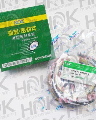 HYUNDAI R210NLC-7 - ARM