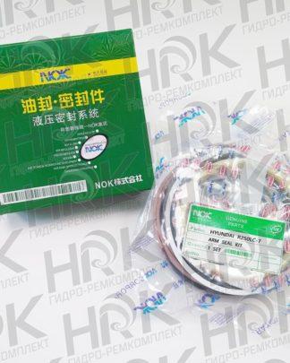 HYUNDAI R250LC-7 - ARM