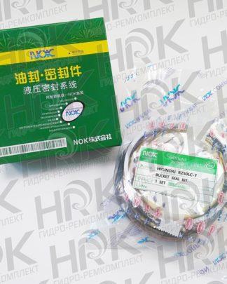 HYUNDAI R250LC-7 - BUCKET