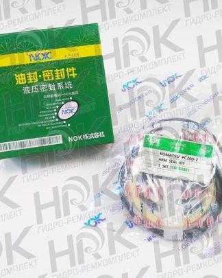 KOMATSU PC200-7 - ARM