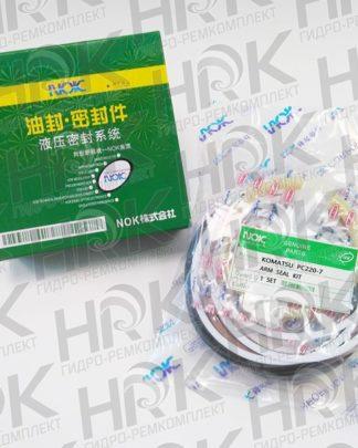 KOMATSU PC220-7 - ARM