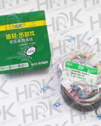 KOMATSU PC220-7 - BOOM