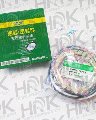 KOMATSU PC300-7 - ARM