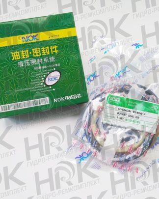 HYUNDAI R140W-7 - BUCKET