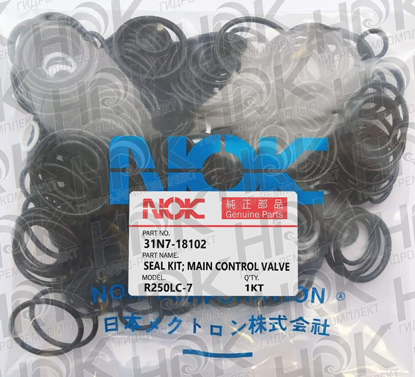 Hyundai R250LC-7 [31N7-18102]