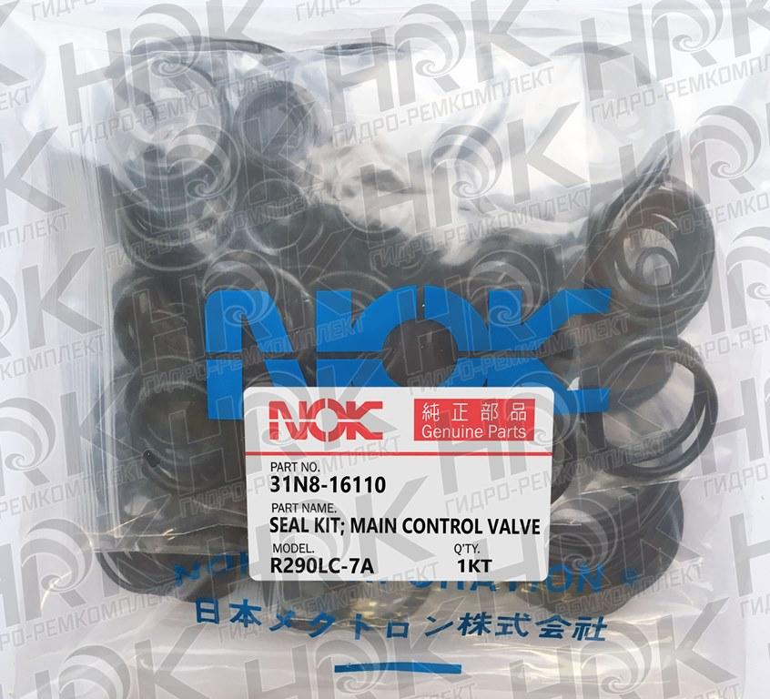 Hyundai R290LC-7A [31N8-16110]
