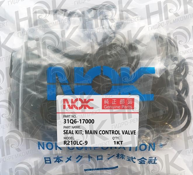 Hyundai R210LC-9 [31Q6-17000]