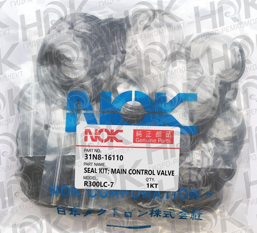 Hyundai R300LC-7 [31N8-16110]