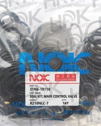 Hyundai R210NLC-7 [31N6-10110]
