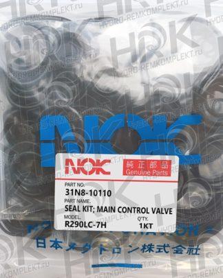 Hyundai R290LC-7H [31N8-10110]