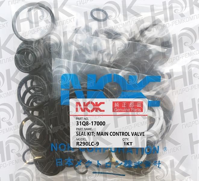 Hyundai R290LC-9 [31Q8-17000]