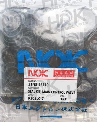 Hyundai R305LC-7 [31N8-16110]