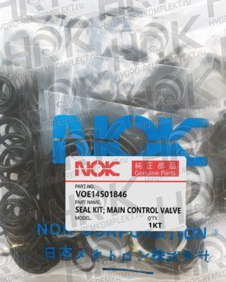 Volvo EC290 [14501846]