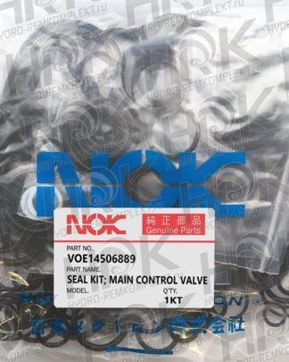 Volvo [VOE14506889]