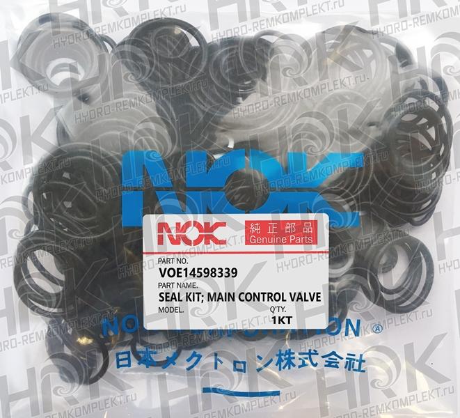 Volvo [VOE14598339]