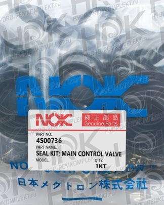 HITACHI ZX330-3 [4S00736]
