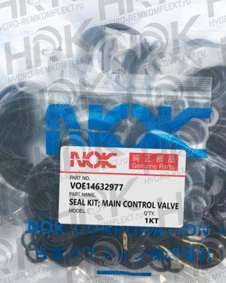 Volvo [VOE14632977]